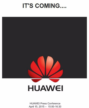 Huawei P8 event invitation