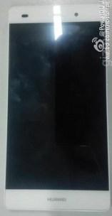Huawei P8 Lite leak (3)