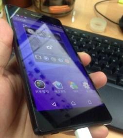 Sony Xperia Z4_1