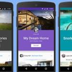Google+ Collections: Νέο Χαρακτηριστικό Συλλογών Τύπου Pinterest