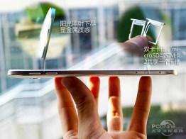 Samsung Galaxy A8 leak (4)