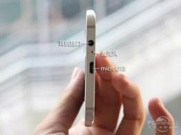 Samsung Galaxy A8 leak (6)