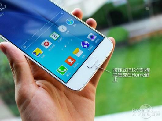 Samsung Galaxy A8 leak (7)