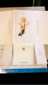 iPhone 6S packaging leak