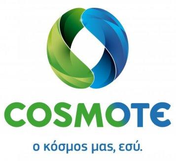 OTE COSMOTE logo 2015 3