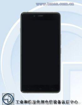 OnePlus One E1005 leak 7