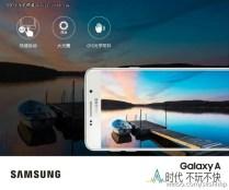 Samsung Galaxy A9 leak (4)