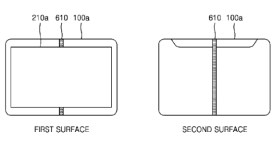 Samsung foldable tablet patent (5)