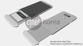LG G5 battery concept