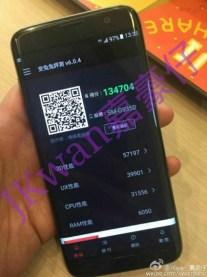 Samsung Galaxy S7 Edge leak (3)