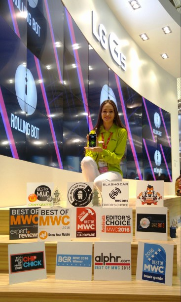 LG G5 Awards at MWC