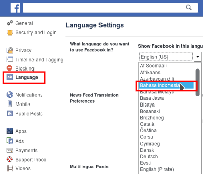 How to change last name on facebook app