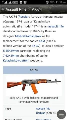 gun information app