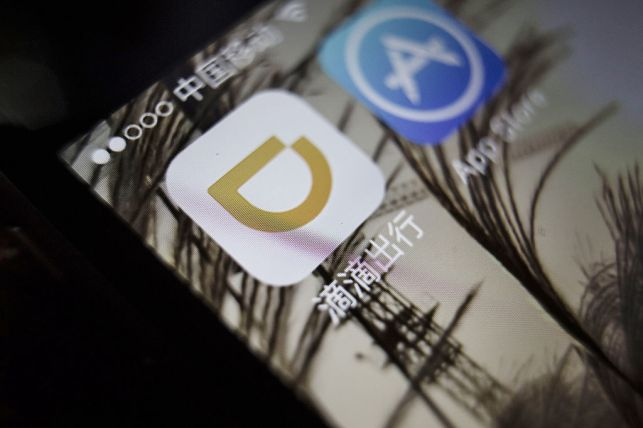 Didi will resume late night Hitch rides, but only allow drivers to pick up passengers of the same sex
