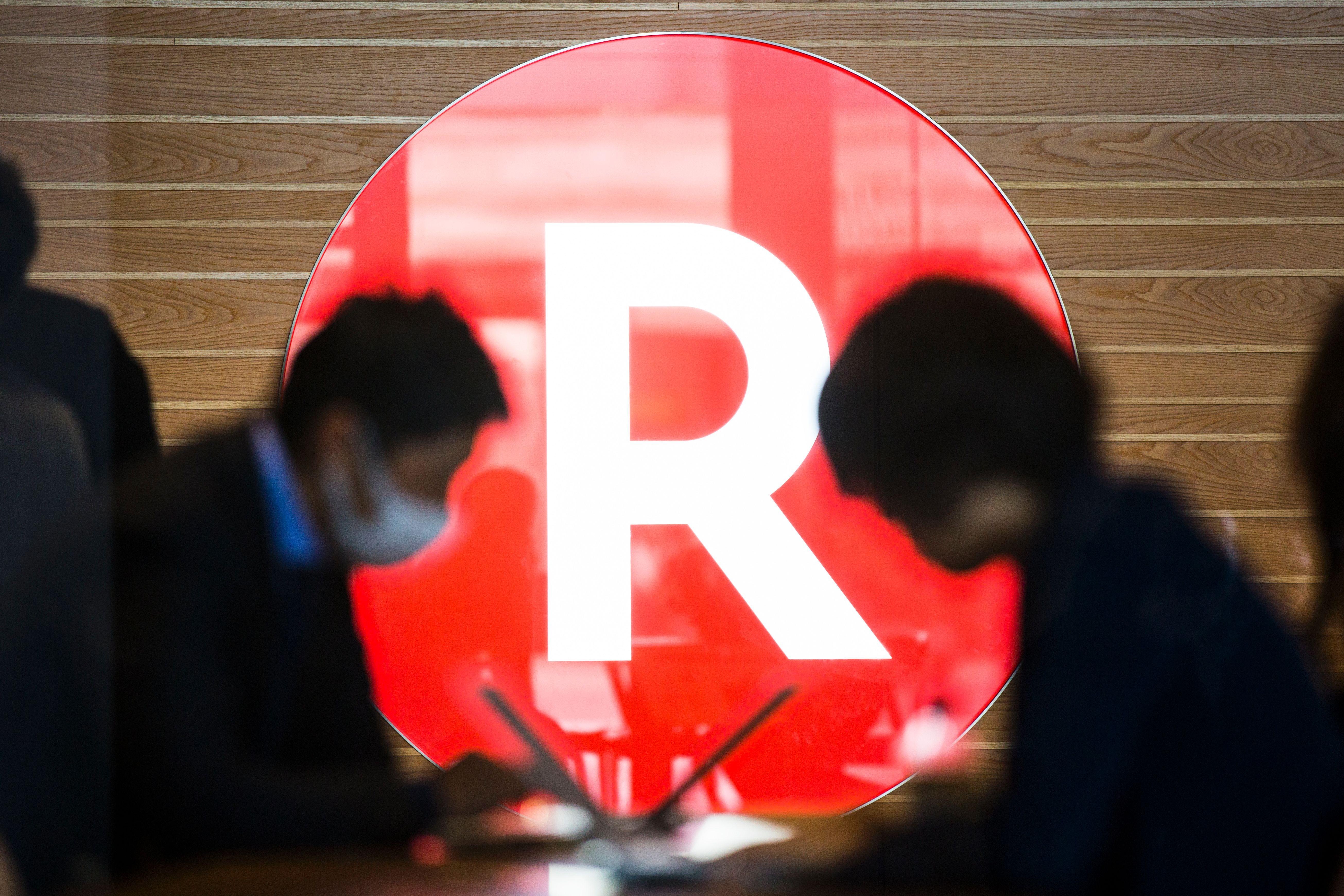 Rakuten acquires Innoeye for its push into 5G and communications services thumbnail