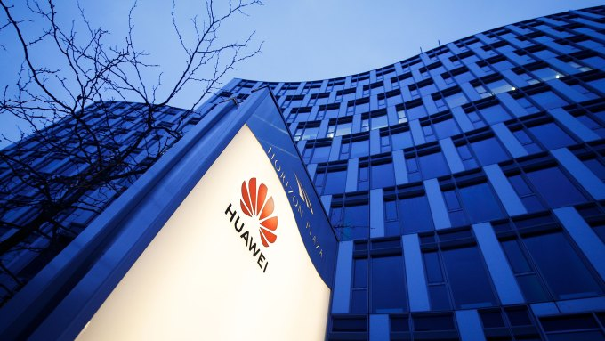 Horizon Plaza, the office building where the headquarters of the Polish branch of Huawei is located is seen in Warsaw, Poland