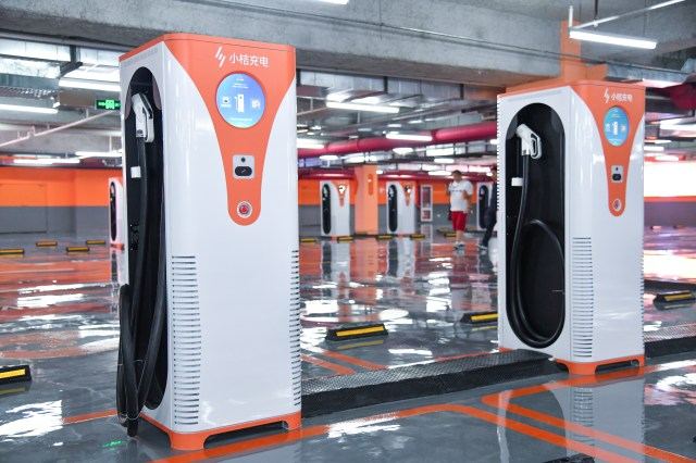 {focus_keyword} Toyota invests $600 million in Didi, with the two setting up a new joint venture for driver services DiDi provides EV charging services from DiDi apps through its automobile