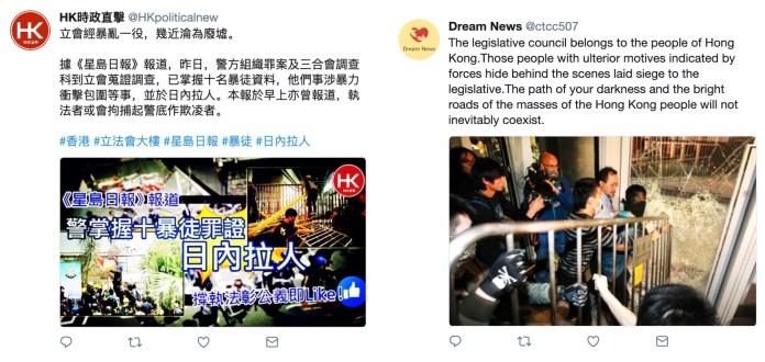 china tweets