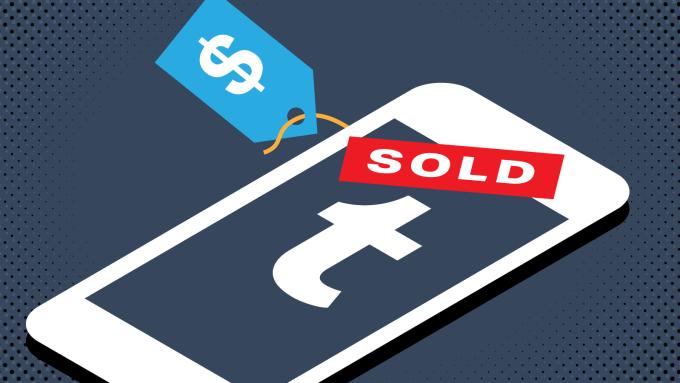 tumblr phone sold