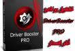 تحميل وتثبيت وتفعيل عملاق تحديث التعريفات Driver Booster
