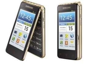galaxy-golden dual flip phone__