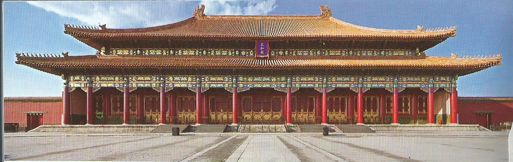 Peoples Palace (Beijing)