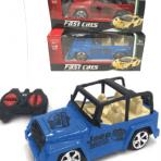 WEI JI 1:20 Scale RC Jeep
