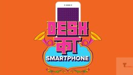desh ka smartphone