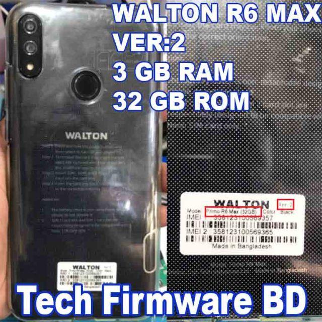 Walton Primo R6 Max Flash File