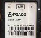 Peace PWT01 Flash File