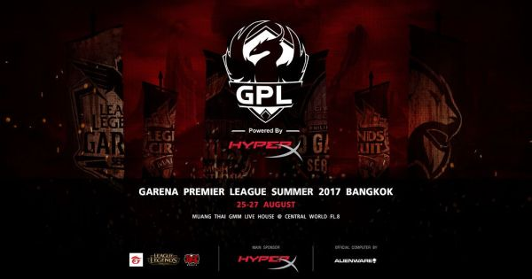 HyperX Join Forces with GPL Summer 2017