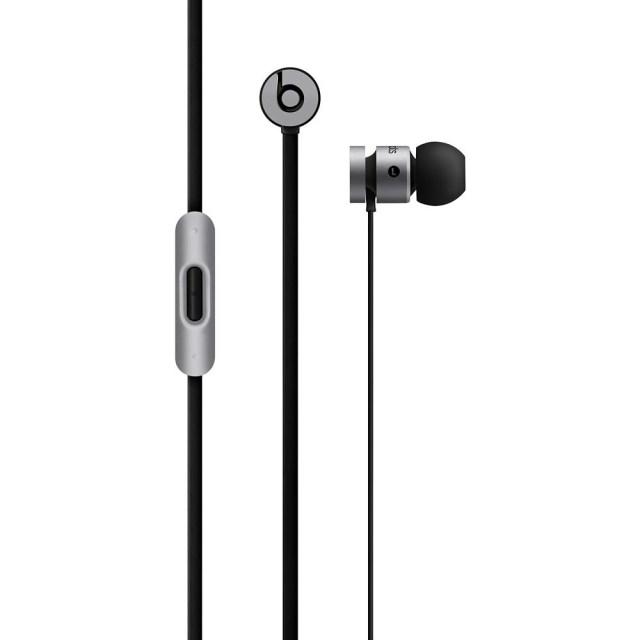 słuchawki do iphone beats