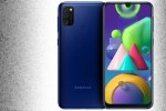 Superbatteria per il nuovo smartphone Galaxy M21 di Samsung