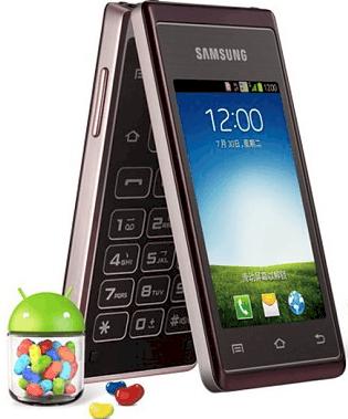 Samsung_Galaxy_dual screen