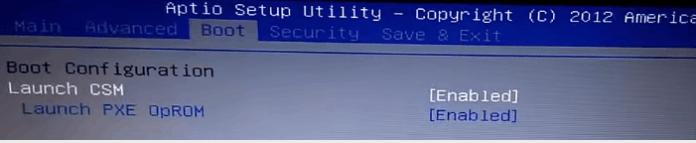 Boot menu options.