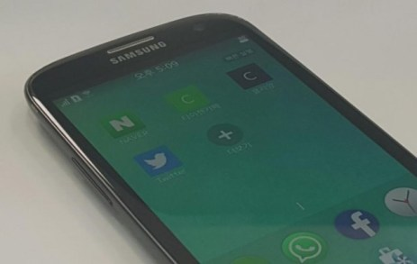 Samsung Z LTE With Tizen Leaked Online