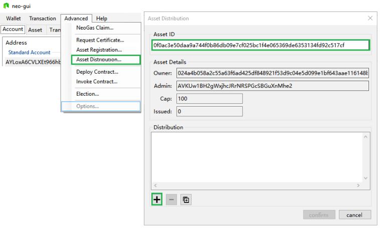 NEO GUI Desktop Wallet