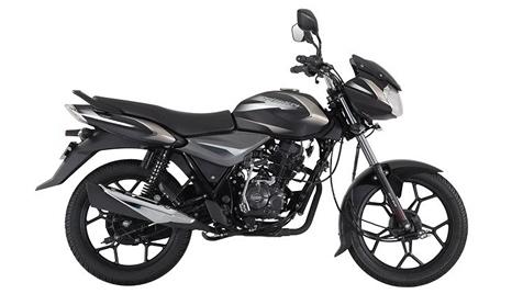 List of Bajaj Bikes In Nepal | Price, Info, Specs & Images 40
