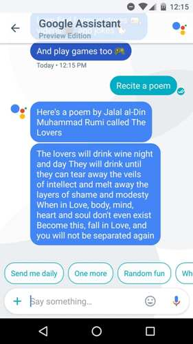 Google Allo Quotes