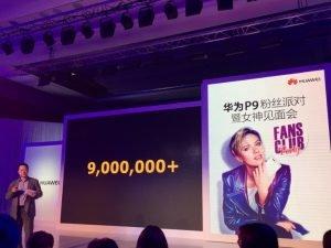 Huawei P9 : Έφτασε τις 9 εκατομμύρια πωλήσεις