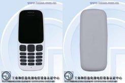 Nokia-TA-1010-768x512-tenaa-2