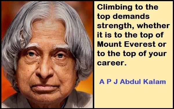 Inspirational A P J Abdul Kalam Quotes