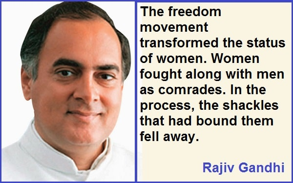 Inspirational Rajiv Gandhi Quotes