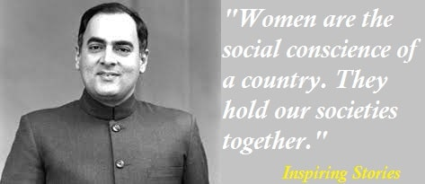 Top 10 Quotes on Rajiv Gandhi