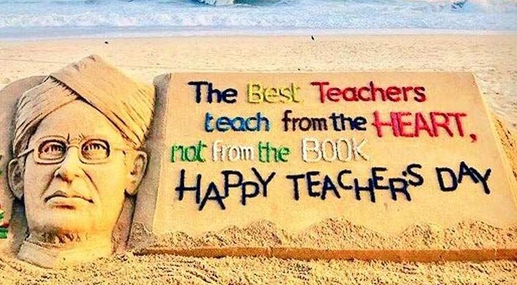 happy Teacher's Day 1