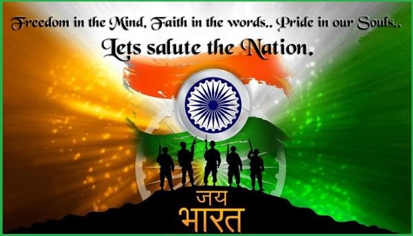 Happy Independence day slogans 1