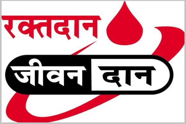 SLOGANS ON BLOOD DONATION 2