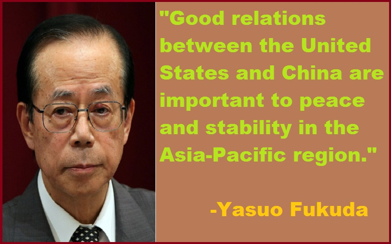 Yasuo Fukuda Quotes