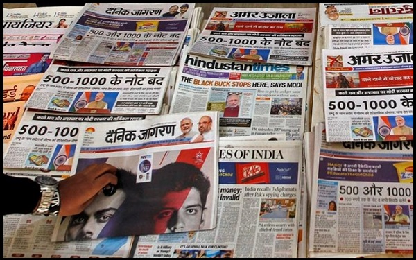 Indian Newspapers Slogans