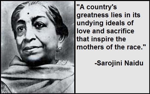 Inspirational Sarojini Naidu Quotes